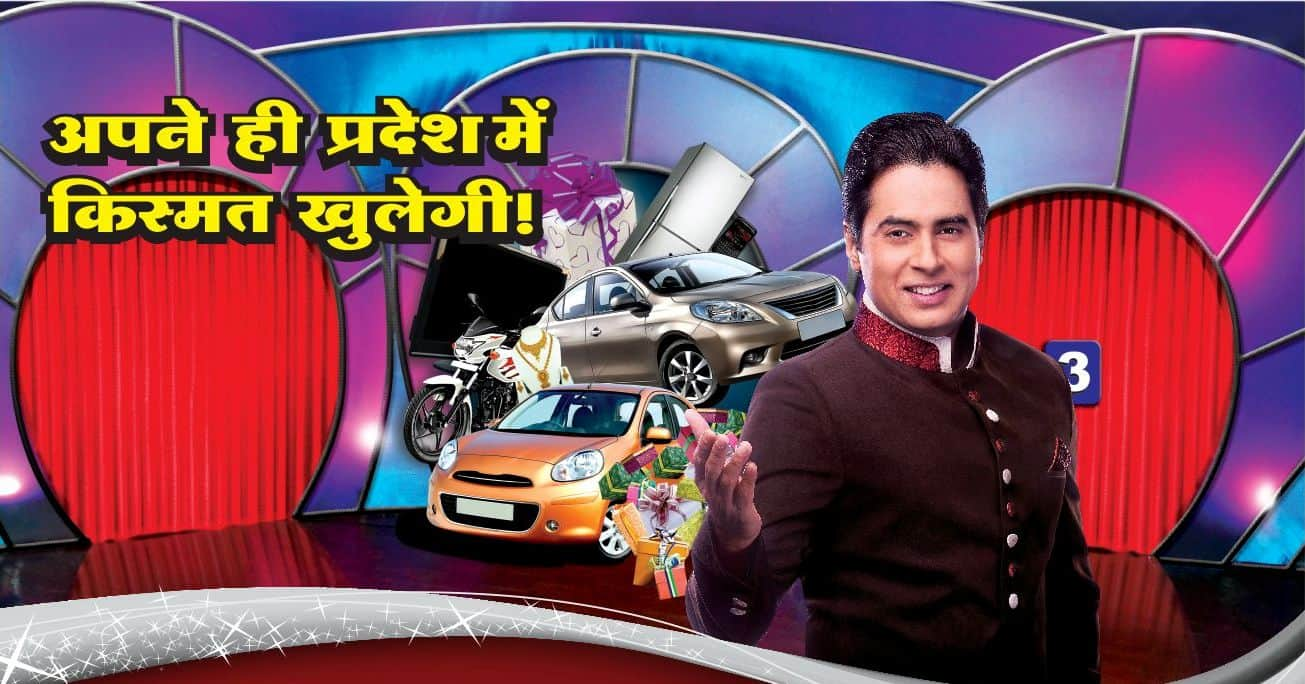 Image of Live Dream Catcher in India