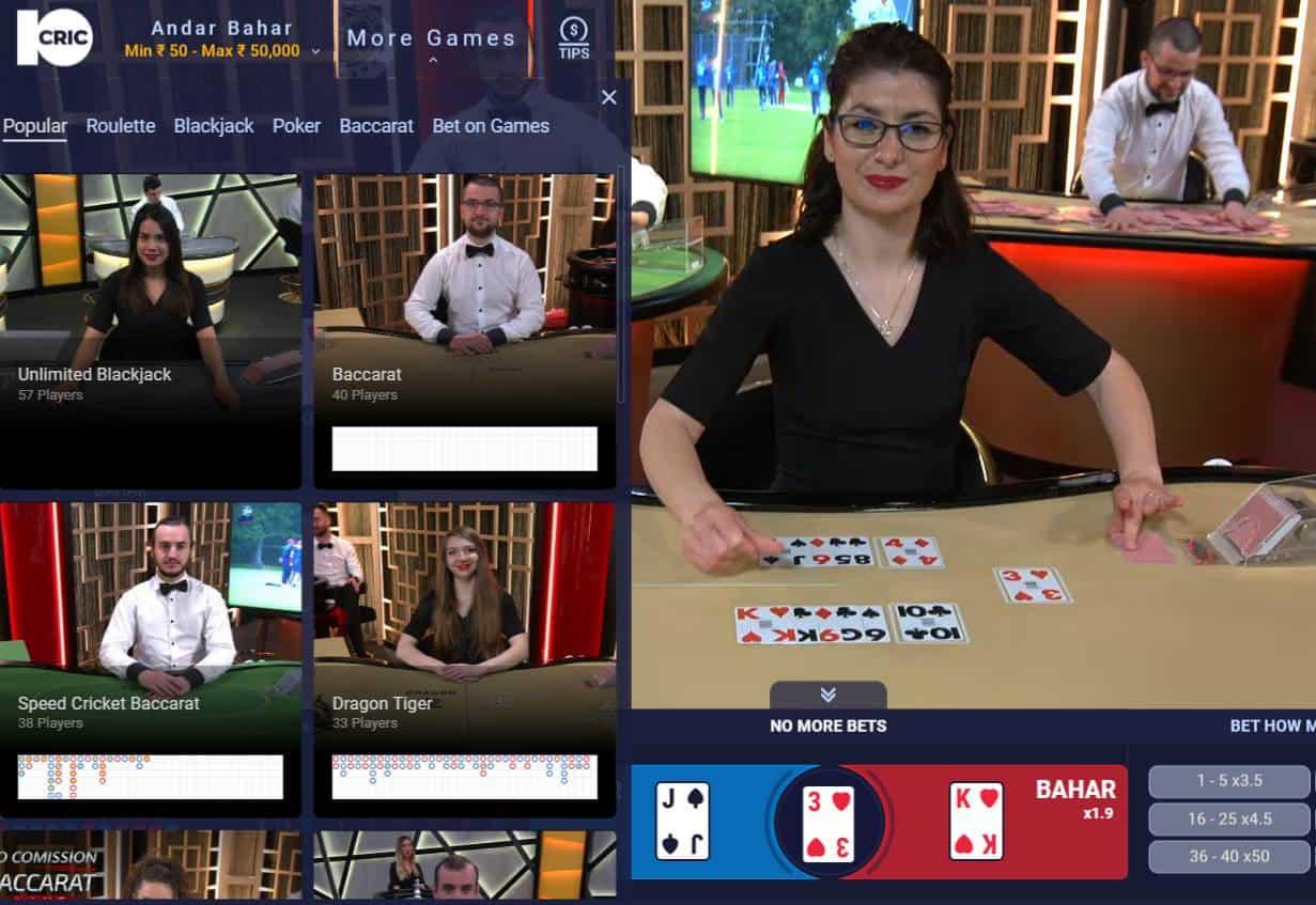 Screenshot of Andar Bahar game at 10CRIC