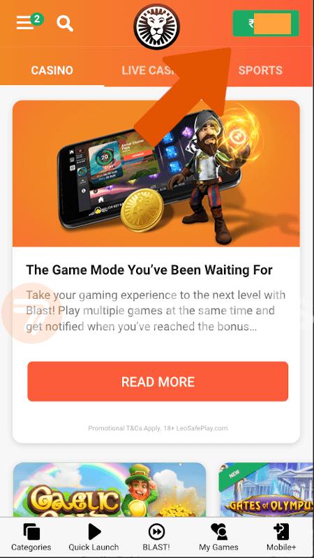 screenshot step 1 withdraw