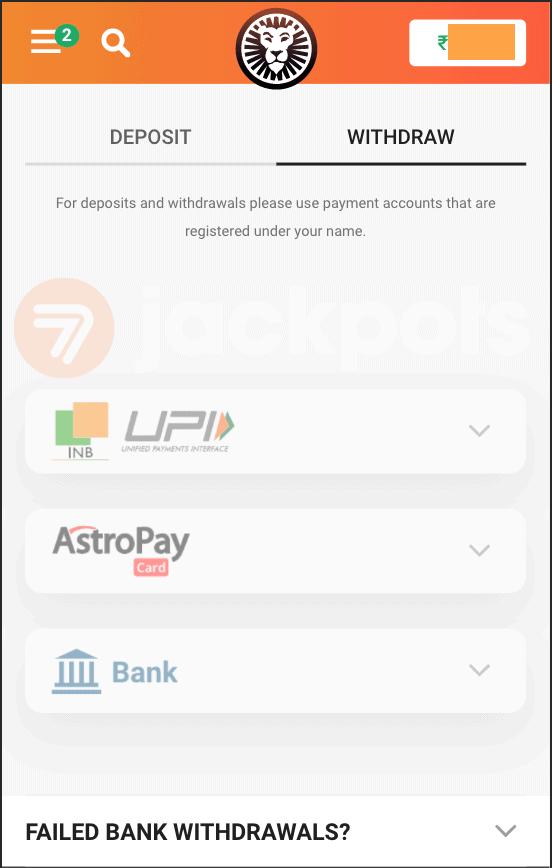 screenshot step 2 withdraw
