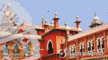 AIGF challenges Tamil Nadu's Online Rummy ban